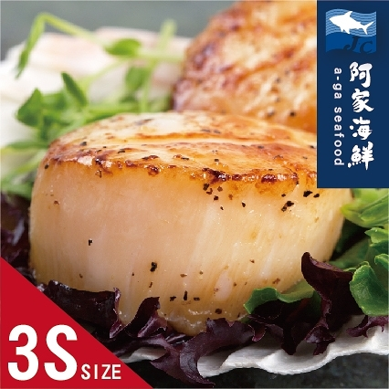 【日本原裝】北海道/生食級干貝3S/1Kg±5%/盒(約41-50顆) 刺身 生干貝 厚實飽滿 日本合格檢驗標