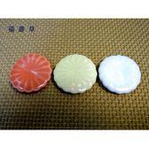 日本陶瓷【小田陶器】福壽草 箸置 2色可選 筷架 放筷子架筷子 日本餐具 餐桌佈置擺盤