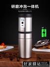 220V歐烹咖啡豆研磨機電動磨豆機器家用小型咖啡磨豆機超細手磨咖啡機