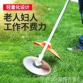 割草機無刷鋰電動割草機多 充電式家用小型農用修除草坪開荒神器48v mks 雙12