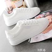 小白鞋百搭運動鞋平底板鞋 E家人