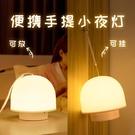 遙控充電小夜燈嬰兒喂奶護眼臥室睡眠燈床頭led台燈usb夜間女生 「ATF夢幻小鎮」