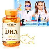 《Sundown日落恩賜》兒童精明魚油含DHA軟膠囊(孕婦可食)(100粒/瓶)
