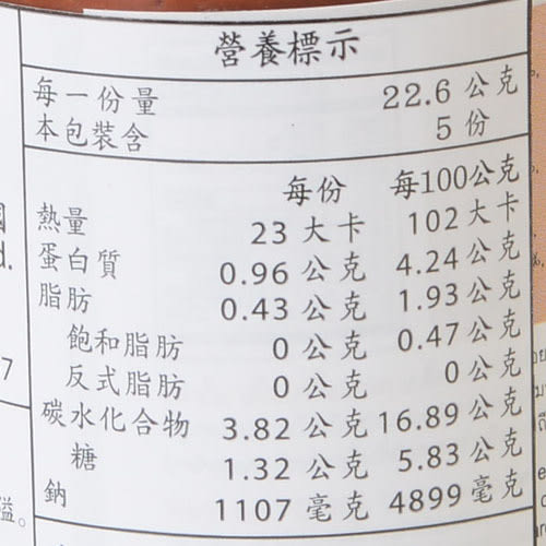 【咖諾灣】 泰式紅咖哩 113g