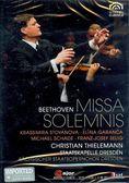 【正版全新DVD清倉 4.5折】【C Major】 貝多芬 : 莊嚴彌撒(提勒曼,德勒斯登國立管弦樂團)(BBC五星)