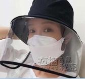 防飛沫漁夫帽女全面防疫病毒防護帽子隔離頭罩護目罩透明遮臉遮陽 衣櫥秘密