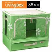 樂扣樂扣 1+1雙開視窗型收納箱88L 綠