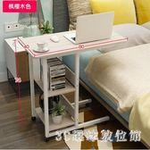筆電電腦懶人桌床上電腦桌簡約臥室小書桌可移動床邊桌子 PH3275【3C環球數位館】