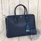 BRAND楓月 MCM MWT6AMA05 MILLA TOTE系列 深藍 天然木纹牛皮 单肩包 手提包 中款