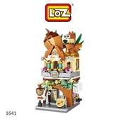【愛瘋潮】LOZ mini 鑽石積木-1641-1644 街景系列 堅果店 遊戲聽 玩具店 糖果店 正版樂高 迷你積木