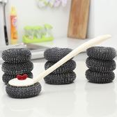 妙高10件套鋼絲球洗鍋刷 洗碗刷 長柄清潔刷 去污不沾油洗鍋刷子