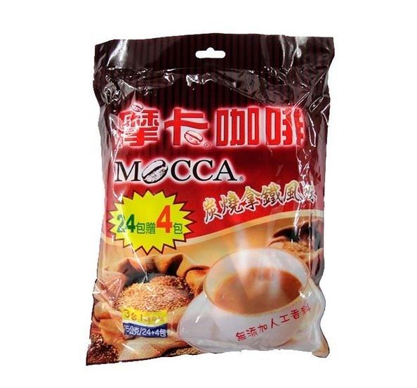 摩卡咖啡炭燒拿鐵風味*1包(15gX24+4入)【合迷雅好物商城】