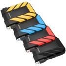 【免運費】ADATA 威剛 Durable HD710Pro 1TB 2.5吋 USB 3.2 Gen 1 軍規 外接式 行動硬碟 1T