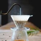 TIMEMORE泰摩冰瞳手沖咖啡套裝組(玻璃分享壺360ml+PC濾杯02號2~4人份)