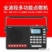 多功能插卡復古全波段收音機MP3老人迷你小音響插卡音箱便攜式播放器LXY5769【宅男時代城】