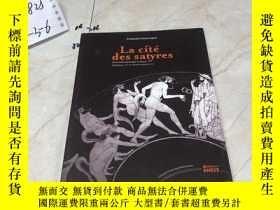 二手書博民逛書店法文原版:La罕見cite des satyresY182979 出版2013