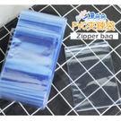 PVC夾鏈袋13x9cm