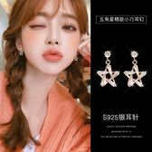 s925純銀針五角星耳釘女氣質韓國個性簡約耳墜百搭網紅耳環耳飾品