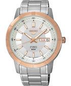 SEIKO 5號穿越星際機械腕錶-銀x白