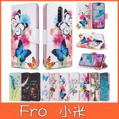 小米 紅米Note8 Pro 繽紛彩繪系列 皮套 手機皮套 插卡 支架 掛繩 掀蓋殼 彩繪皮套
