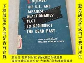 二手書博民逛書店Expose罕見the U.S. and Japanese Reactionaries Plot to Resu