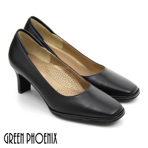 U23-20772女款真皮素面高跟鞋  舒適平穩牛皮素面平頭高粗跟鞋【GREEN PHOENIX】