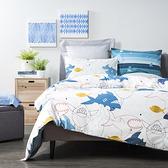 HOLA 鯊魚萬花筒純棉長效防蟎床包雙人