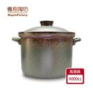 陶鍋-楓樹陶坊高型湯鍋