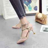鉚釘涼鞋女嗆口鞋尖頭鉚釘鞋細高跟漆皮鞋羅馬風細帶組合T字扣帶 奇思妙想屋