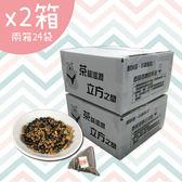 團購嚴選茶立方 綜合穀物茶包24袋組