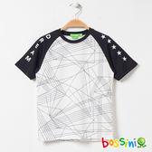 bossini男童-速乾短袖圓領上衣08珍珠白