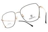 SEROVA光學眼鏡 SL329 C7 (黑-玫瑰金) 多邊造型金屬框款 眼鏡框 #金橘眼鏡