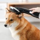 台灣現貨 110V寵物吹風機狗狗吹毛吹乾神器專用吹水機大型小型犬大功率靜音貓咪 韓美e站