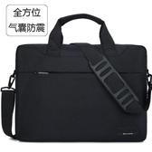 電腦包氣囊防震筆記本電腦包14寸適用華碩戴爾男女單肩手提包 朵拉朵