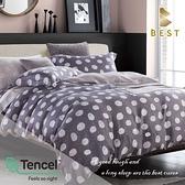 【BEST寢飾】天絲床包三件組 特大6x7尺 綿綿-灰 100%頂級天絲 萊賽爾 附正天絲吊牌 床單