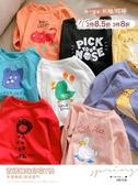 女童短袖 陳大豬L媽定制女童卡通長袖T恤百搭女寶寶短袖春季新款兒童打底衫  寶貝計畫