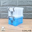 聯府4號嬌點整理盒0.34L小物整理箱可堆疊置物箱CM4-大廚師百貨