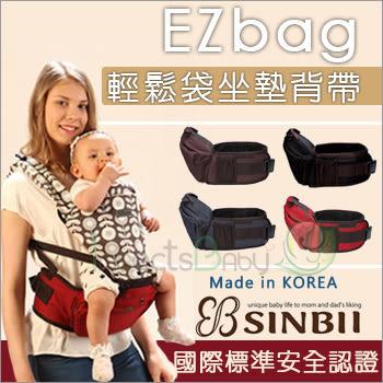 ✿蟲寶寶✿【韓國SINBII】EzBag 時尚新美學坐墊背帶/結合背巾與腰凳組合/全新頂級款