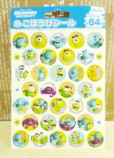 【震撼精品百貨】Monsters University_怪獸大學~貼紙-圓