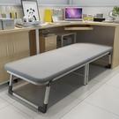 折疊床辦公室午睡神器家用簡易床單人便攜硬板床午休床醫院陪護床 設計師