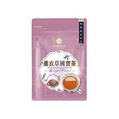 台灣茶人 原片薰衣草國寶茶(10入)【小三美日】