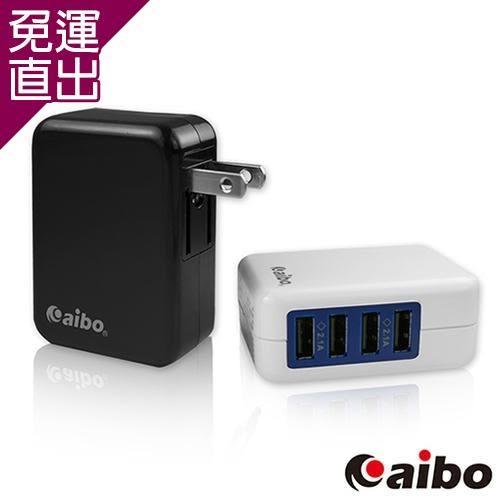 aibo AC400 4埠 AC轉USB快充充電器(4200mA)【免運直出】