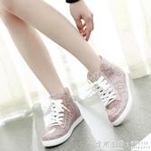 夏季雨鞋女學生中筒平底雨靴加絨保暖成人防滑防水鞋韓版可愛水靴 ◣怦然心動◥