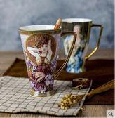 歐式中世紀宮廷陶瓷真金馬克杯BS17516『樂愛居家館』