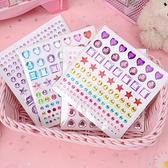 【BlueCat】少女心閃亮愛心星星水晶鑽貼紙 裝飾貼紙