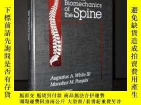 二手書博民逛書店Clinical罕見Biomechanics of the Spine-脊柱臨床生物力學Y361738 Aug