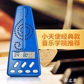 節拍器 電子節拍器人聲數拍吉他鋼琴架子鼓古箏樂器通用節奏 CP2342【野之旅】