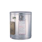 (標準安裝)喜特麗15加侖壁掛式電熱水器JT-EH115D