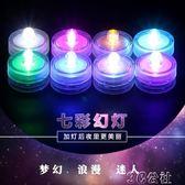 魚缸LED燈 迷你魚缸燈 照明燈紐扣電池燈具紐扣燈led燈防水族箱七彩燈超小型 3C公社