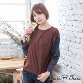 【Tiara Tiara】激安 拼接風直紋長袖x壓紋素面上衣(褐紅)